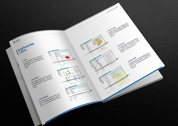 模板 > 产品图册设计软件_卫浴图册设计  三好软件品牌升级&产品画册图片