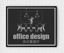 威客服务:[63278] 办公室设计