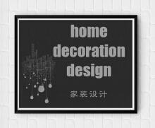 威客服务:[63282] 家装设计