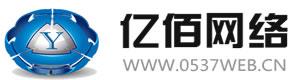 济宁亿佰网络专注php程序开发 app开发 移动互联网开发