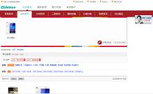 郑州鼎盛通讯