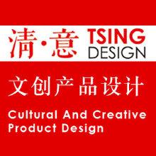 威客服务:[63468] 文化创意产品设计开发