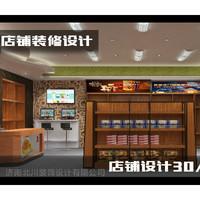 威客服务:[63689] 店铺装修设计、SI空间识别设计、连锁终端店形象设计、便利店装修设计、商场店中店设计
