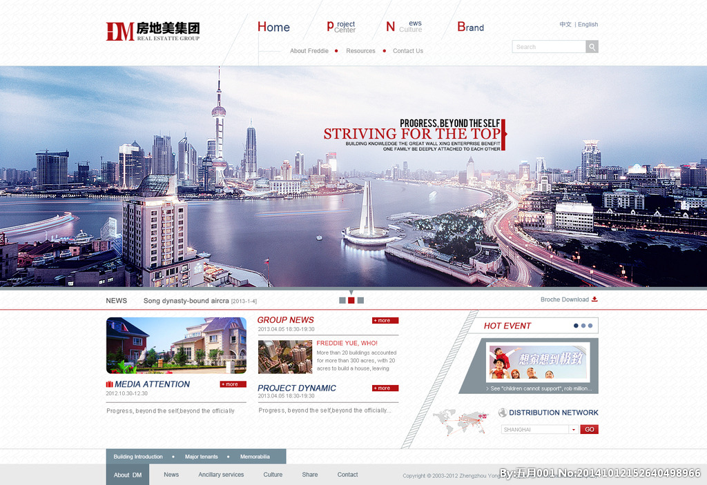 网站内容_企业网站建设栏目包含内容