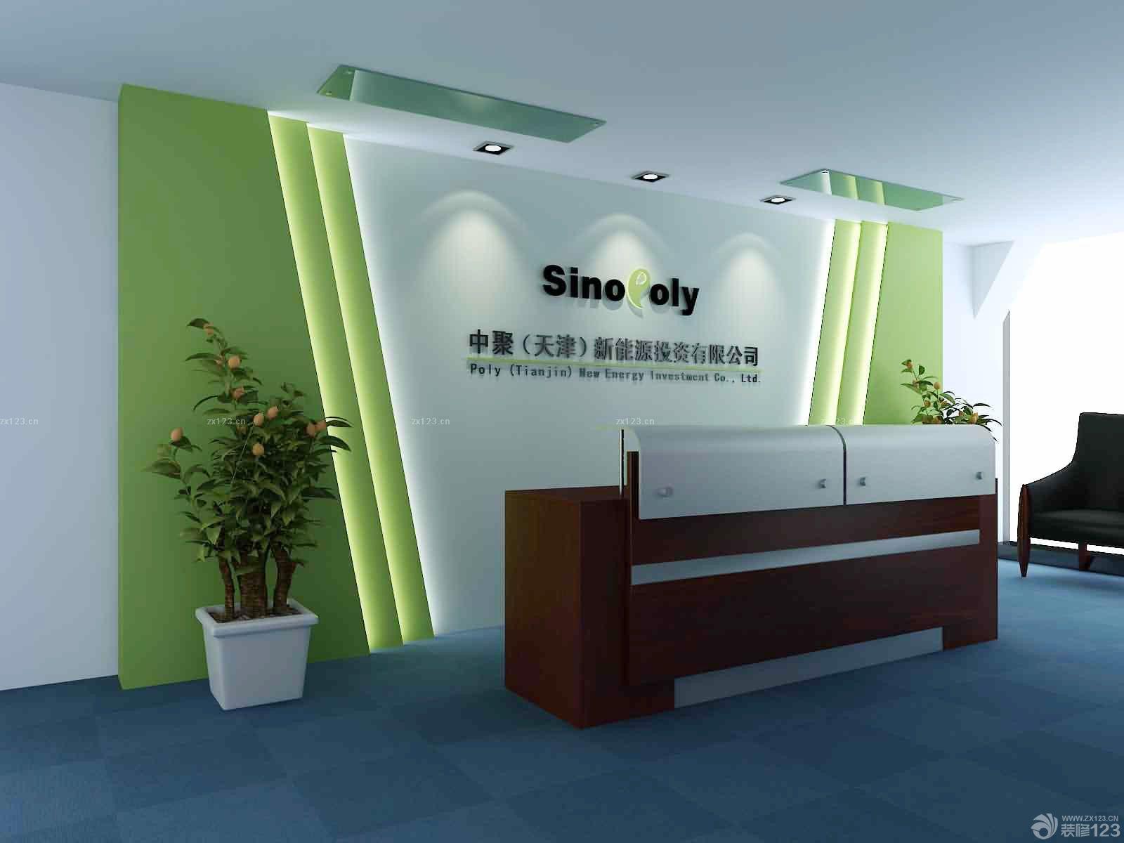 办公室形象墙设计的风格选择说明