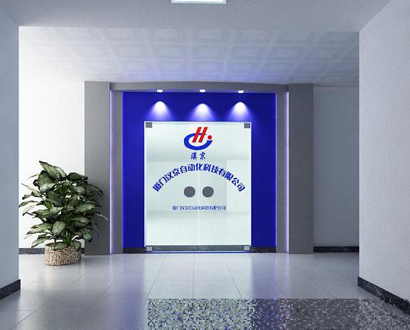 经理办公室形象墙设计方法