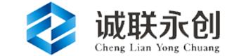 北京诚联永创科技有限公司