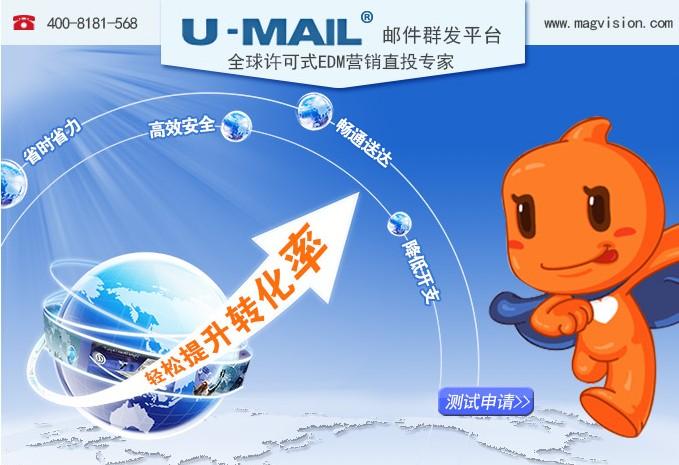 邮件代发的需求和主要运用
