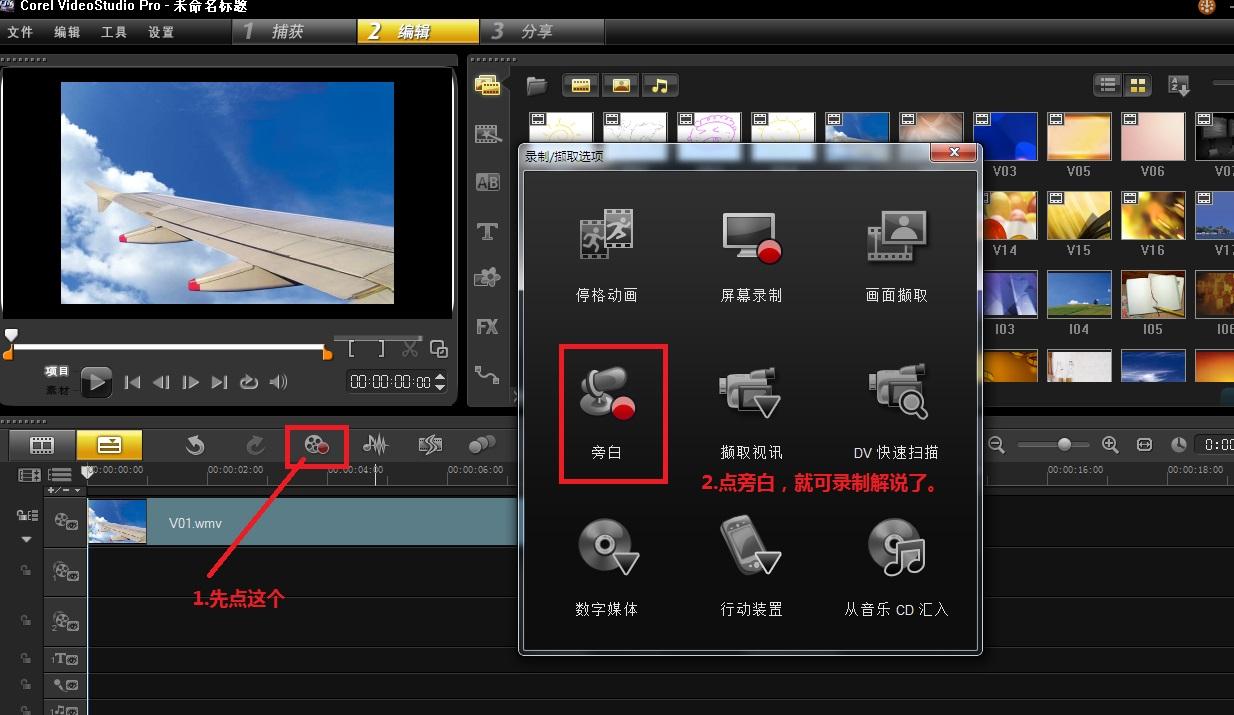 音频剪辑的各种音频的分类方法