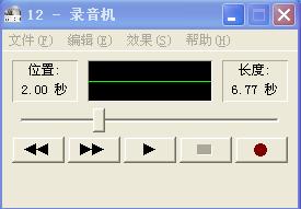 音频剪辑的简单音频截取办法