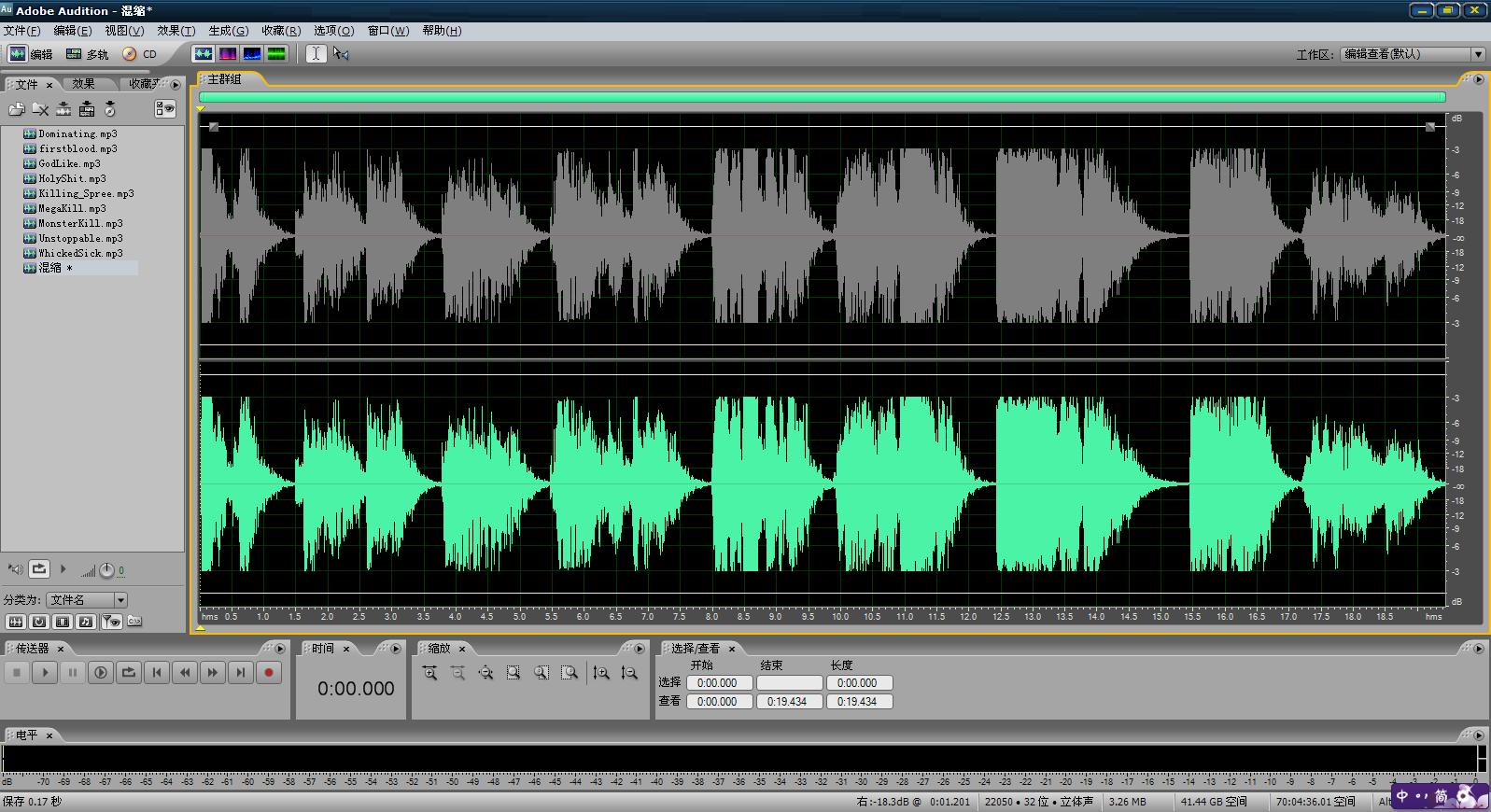 音频剪辑的录音处理办法