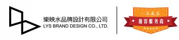 广州市乐映水品牌设计公司