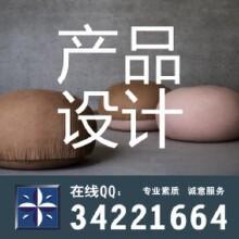 威客服务:[64244] 包装设计、家具设计、产品设计、礼品设计