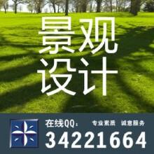 威客服务:[64242] 景观导视系统、园林景观设计、雕塑小品设计