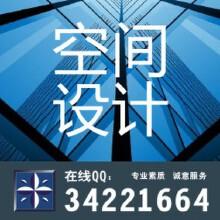 威客服务:[64243] 酒店会所装潢设计、展示展览空间设计、工装空间设计