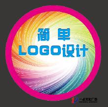 威客服务:[64343] 简单logo设计