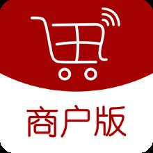 迅信商户版app——打造在家逛街的app,外卖、点单、送货上面、微信支付宝付款、会员、优惠券功能等