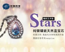 北京帝弘国际珠宝