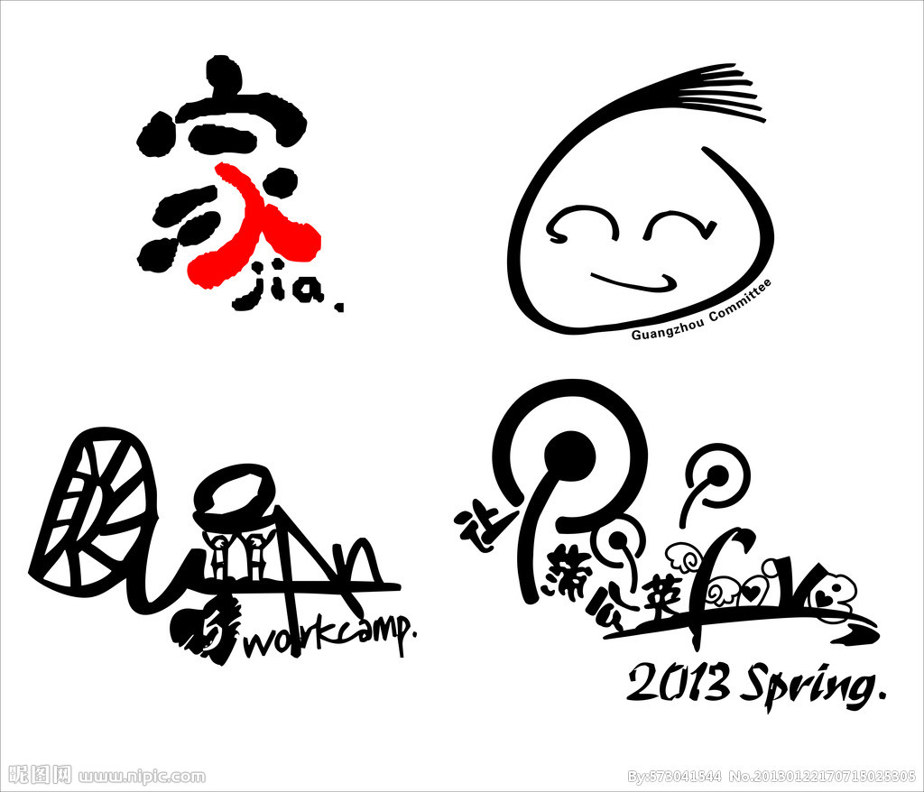 logo logo 标志 设计 矢量 矢量图 素材 图标 1024_878