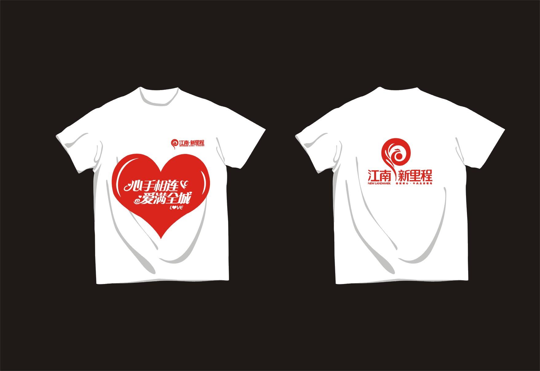 广告T恤制作的两种制稿方式