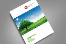超太能源画册设计