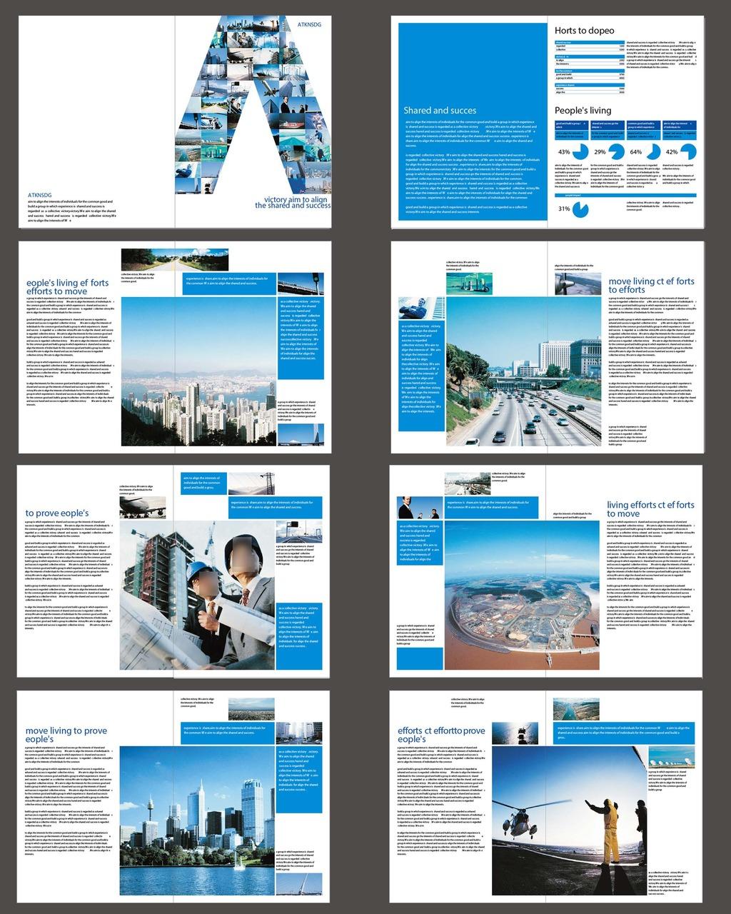 画册排版设计如何丰富页面内容
