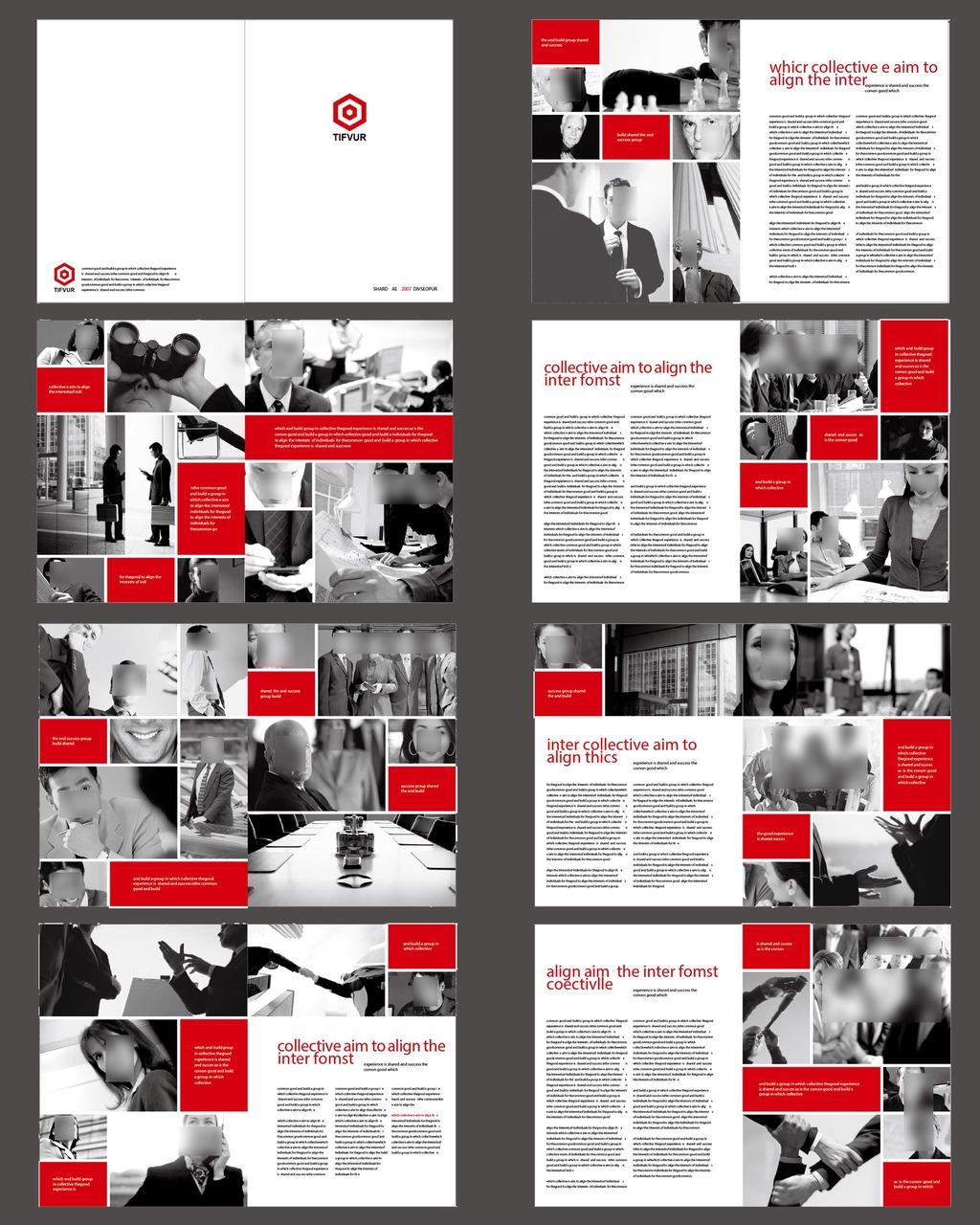 画册排版设计的主题突出方法