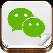 威客服务:[64569] 微信开发