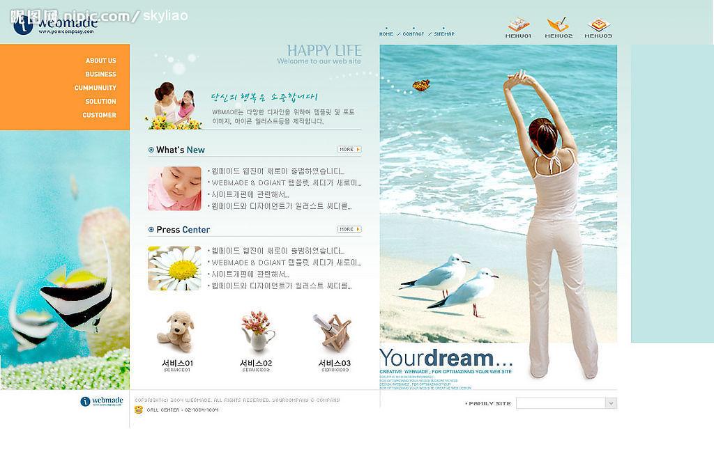 国内10大旅游饭店资讯网站介绍