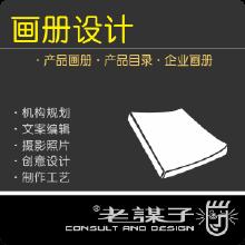 画册亚博游戏网站
