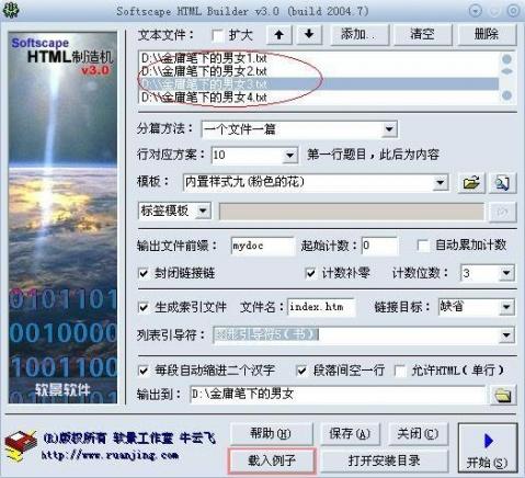 B2B行业网站制作EXE电子书要注意什么