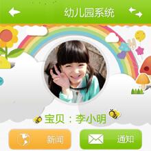 威客服务:[65364] 微信和app的设计与开发