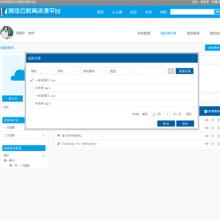 威客服务:[65363] 个性化后台和前台功能设计和开发