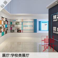 威客服务:[65430] 展厅设计