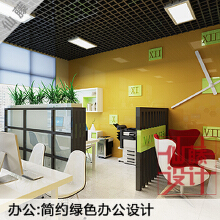 威客服务:[46564] 办公设计