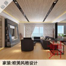 威客服务:[65463] 家装设计