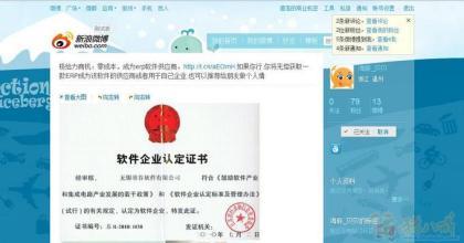 微博软文推广对seo的作用