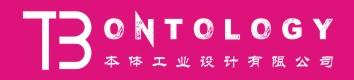 广州市本体工业设计有限公司