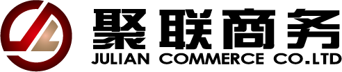 湖南聚联商务有限公司