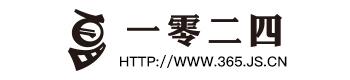 南京一零二四网络科技有限公司
