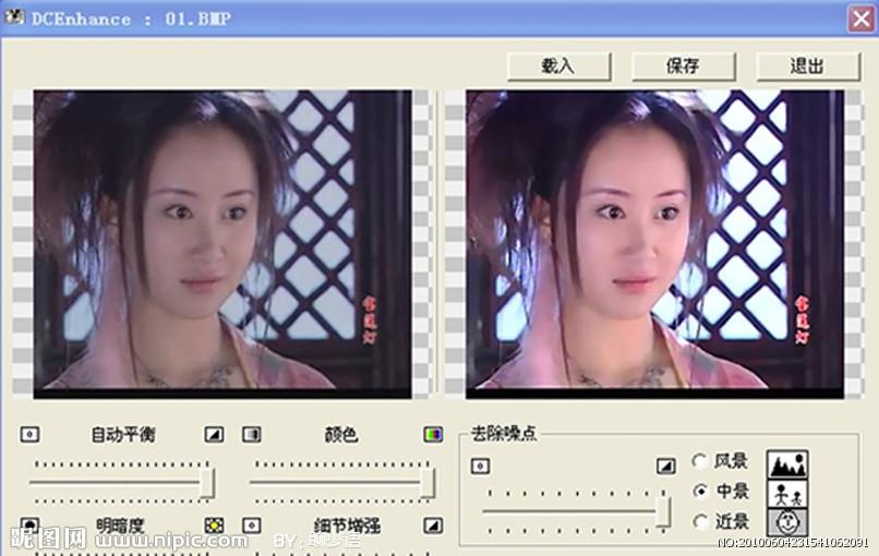 墙裂安利,这六款photoshop滤镜插件好用到不行