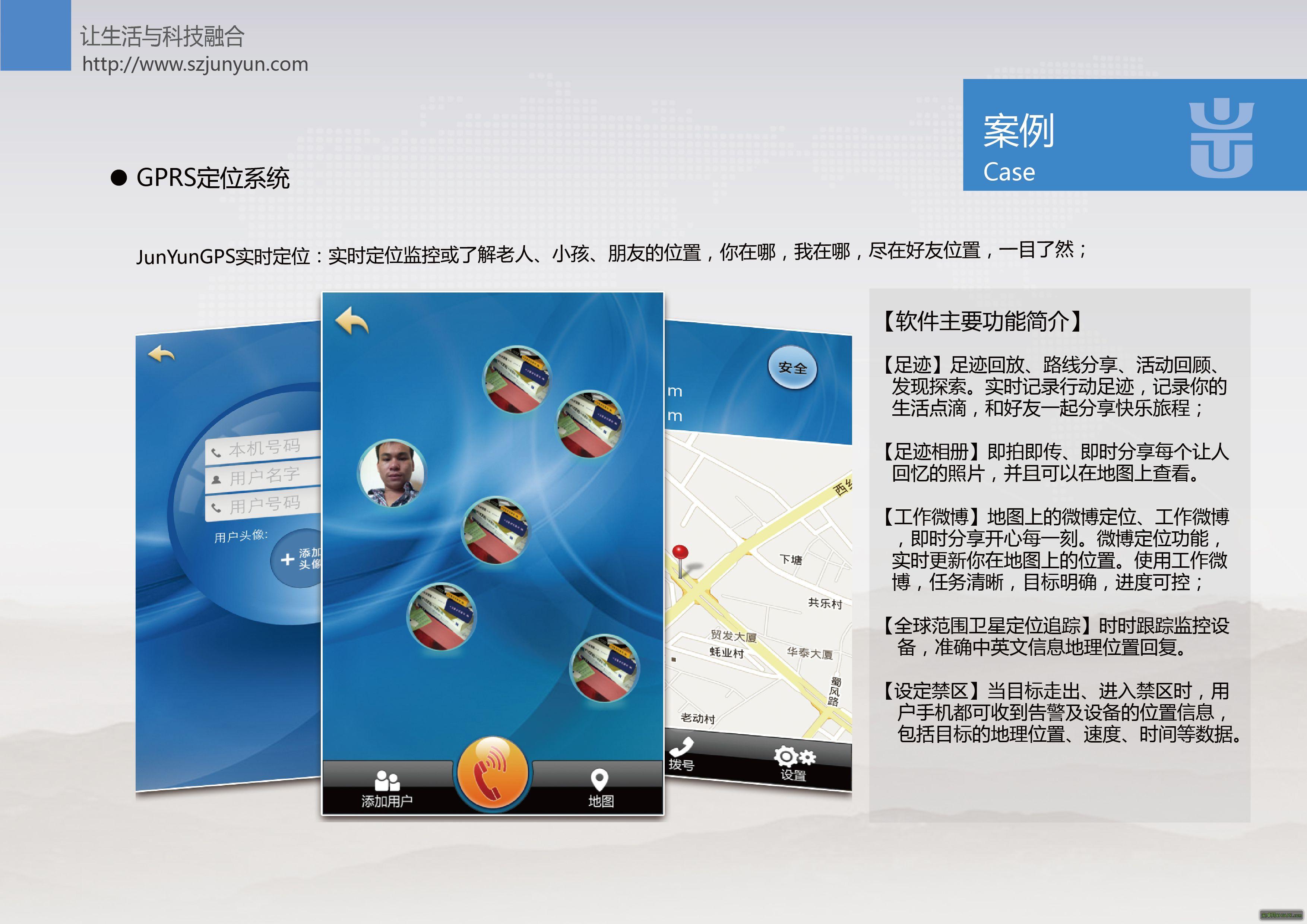 安卓应用软件开发入门途径