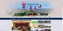 广电局(泉港)PC网站设计方案