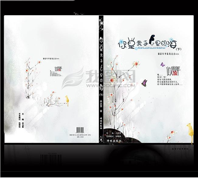 书籍装帧封面设计的作用