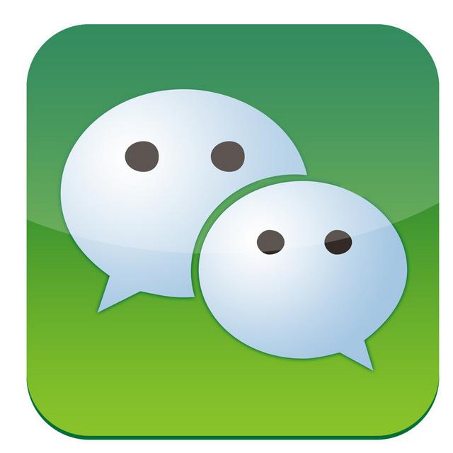 微信网站二次开发主要模版和功能