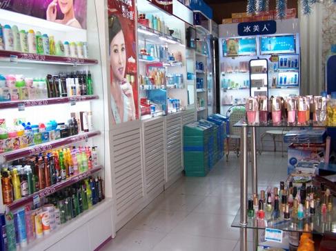 给自己化妆品店起名方法