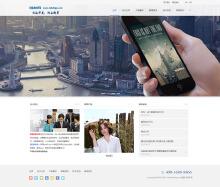 品牌手机网站建设
