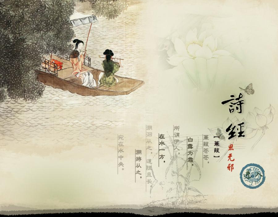 英语翻译成汉语,你感受到汉语的美了吗