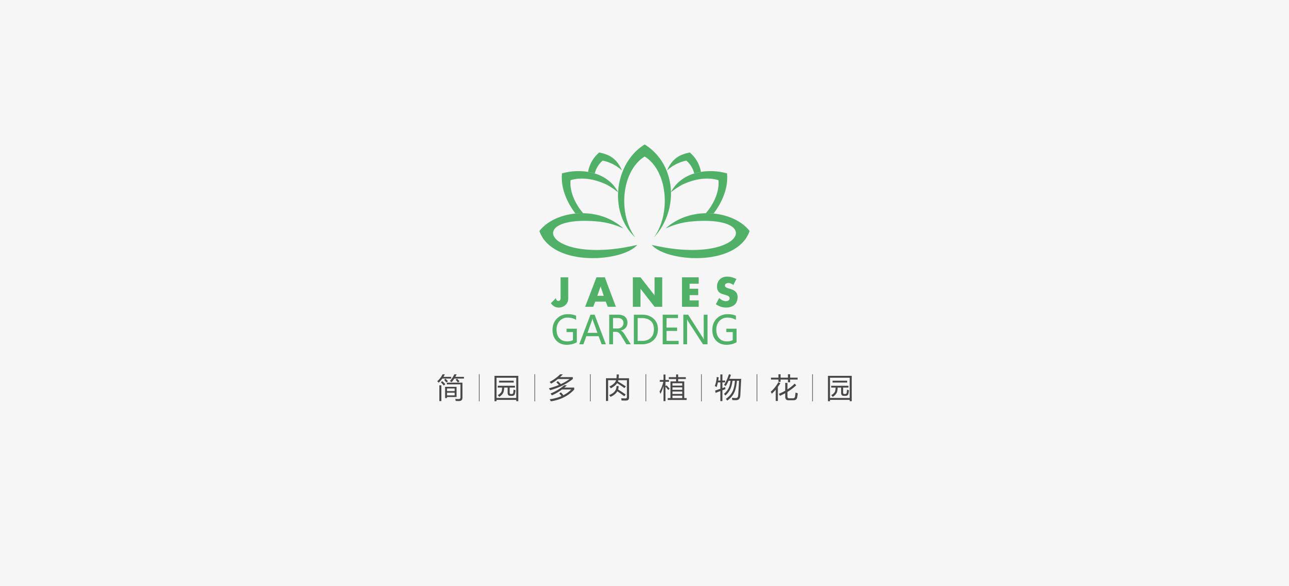 logo logo 标志 设计 矢量 矢量图 素材 图标 2576_1171