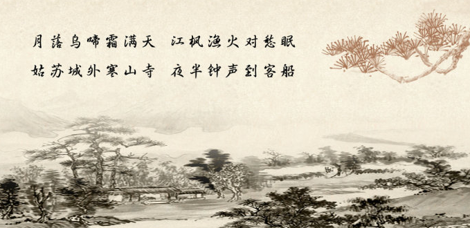 中德翻译古诗词翻译经典